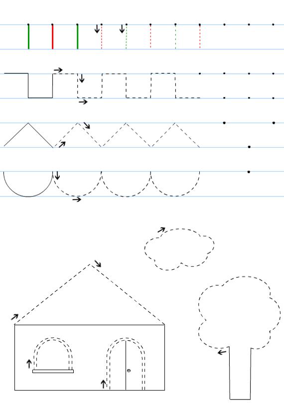 graphisme des frises turbulus jeux pour enfants. Black Bedroom Furniture Sets. Home Design Ideas